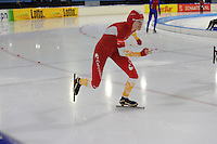 SCHAATSEN: HEERENVEEN: 03-02-2017, KPN NK Junioren, Junioren C Dames 500m, Isabel Grevelt, ©foto Martin de Jong