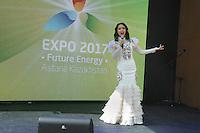 - Milano, Esposizione Mondiale Expo 2015, padiglione Kazakistan<br /> <br /> - Milan, the World Exhibition Expo 2015, Kazakhstan pavilion