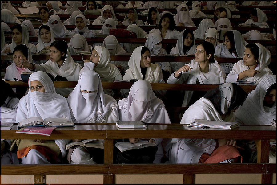 students at the peshawar university medical college