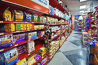 PETCO, Pet Supplies, Pet Products, Pet Food, Natural, Holistic and Organic, pet food High dynamic range imaging (HDRI or HDR)