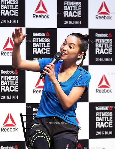 """June 16, 2016, Tokyo, Japan - Japanese model Anne Nakamura speaks at a promotion event for """"Reebok Fitness Battle Race"""" in Tokyo on Thursday, June 16, 2016. Reebok Fitness Battle Race is a four-person team event of obstacle race, which will be held at the German village in Chiba prefecture on October 1.   (Photo by Yoshio Tsunoda/AFLO) LWX -ytd"""
