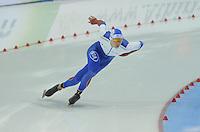 SPEED SKATING: SALT LAKE CITY: 20-11-2015, Utah Olympic Oval, ISU World Cup, 500m Men, Pavel Kulizhnikov (RUS), World Record: 33.98, ©foto Martin de Jong
