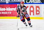 S&ouml;dert&auml;lje 2013-12-12 Ishockey Hockeyallsvenskan S&ouml;dert&auml;lje SK - Mora IK :  <br /> S&ouml;dert&auml;lje 19 Jason Gregoire <br /> (Foto: Kenta J&ouml;nsson) Nyckelord:  portr&auml;tt portrait