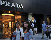 Prada in the upmarket Ginza area of Central Tokyo, 17th September, 2008.<br />