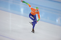SPEEDSKATING: SOCHI: Adler Arena, 24-03-2013, Essent ISU World Championship Single Distances, Day 4, 500m Ladies, Margot Boer (NED), © Martin de Jong