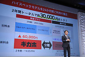 NTT Docomo new smartphone line up and new services