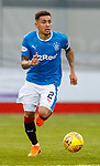 James Tavernier, Rangers