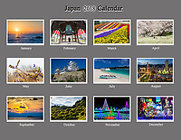 Japan 2018 Calendar