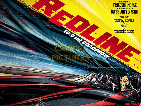 ENGLISH LANGUAGE POSTER ART.in Redline.*Filmstill - Editorial Use Only*.CAP/FB.Supplied by Capital Pictures.