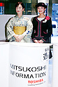 "(L to R) Robot Aiko Chihira and a human receptionist pose for the cameras at the Nihonbashi Mitsukoshi department store on April 20, 2015, Tokyo, Japan. The robot is being employed for two days as a receptionist to share information with customers about store events and the food court, on April 20th and 21st. From April 22nd the robot will be on show at a ""Play the future with Toshiba"" exhibition held in the store showing how new technology may change future life-style and future department stores. (Photo by Rodrigo Reyes Marin/AFLO)"