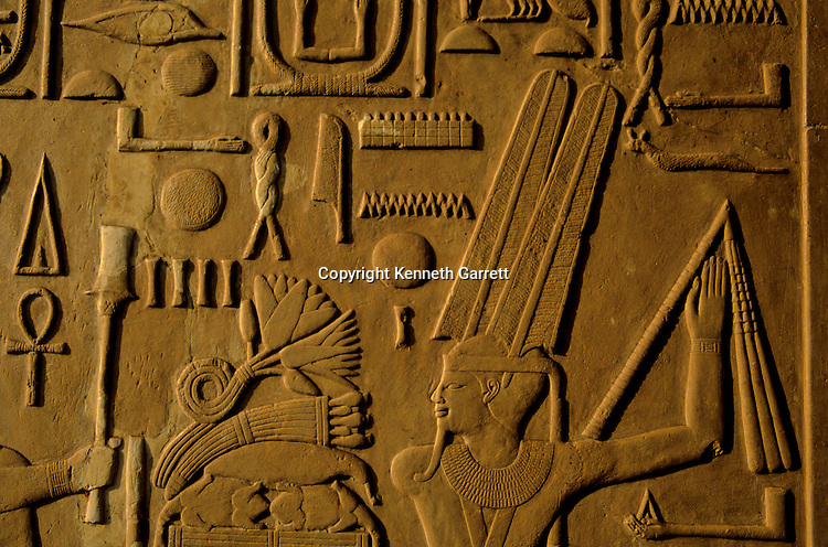 Pharaohs of the Sun, Relief depicting Pharaoh Senusret I being led by Horus into the presence of Amun-Min, the God of Fertility, wall of White Chapel at Karnak