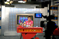 Behind the camera at Sohu.Com Inc., a Chinese Internet Media and daily source of information, communication and entertainment. Sohu provided the Internet Content Service (ICS) for the Beijing 2008 Olympic Games...
