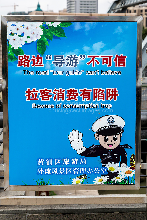 China, Shanghai.  Sign Warning Tourists to be Aware of Scams Preying on Tourists.