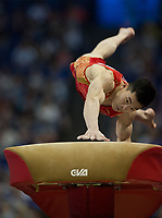 Luo Jinru (CHN) in action during the men's Vault competition.  FIG World Cup Series of Gymnastics. The O2 Arena, London,  Britain 8th April 2017.