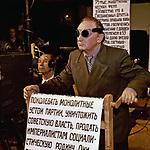Бумажные глаза Пришвина (1989)
