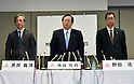July 27, 2016, Tokyo, Japan - Flanked by the companys top executrives, Vice President Koji Ikeya of Japan's Mitsubishi Motors attends a briefing on the automakers April-June group operating profit at its head office in Tokyo on Wednesday, July 27, 2016. Mitsubishi Motors reported a 75 percent drop in first-quarter operating profit as domestic sales of mini-vehicles plunged in the wake of the companys fuel efficiency data scandal. (Photo by Natsuki Sakai/AFLO) AYF -mis-