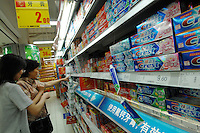 Crest and colegate toothpaste for sale in a supermarket in Kunming. Much exported toothpaste from China is believed to be full of dangerous and harmful substances. The U.S. Food and Drug Administration (FDA) warned consumers to avoid using tubes of toothpaste labeled as made in China recently..30 May 2007