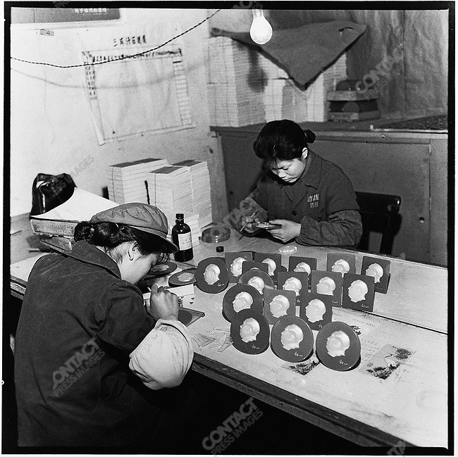 Workers in the Harbin Arts and Crafts Factory make Mao plaques. Heilongjiang province, 18 July 1968