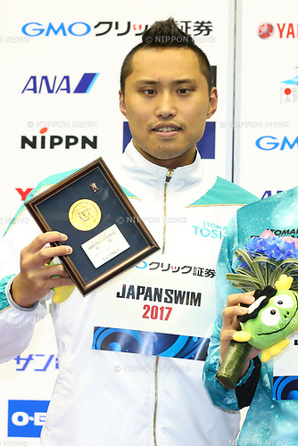 Shinri Shioura, <br /> APRIL 16, 2017 - Swimming : <br /> Japan swimming championship (JAPAN SWIM 2017) <br /> Men's 50m Freestyle Victory Ceremony <br /> at Nippon Gaishi Arena, Nagoya, Aichi, Japan. <br /> (Photo by Sho Tamura/AFLO SPORT)