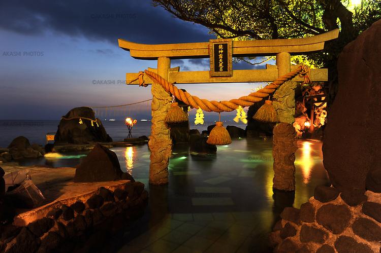 Onsen, hot spring, in a hotel in Sakurajima.