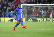 1st December 2017, Cardiff City Stadium, Cardiff, Wales; EFL Championship Football, Cardiff City versus Norwich City; Sol Bamba of Cardiff City plays the ball forward as Cardiff City move into attack