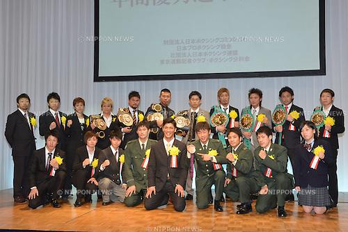 Prize winners,.JANUARY 25, 2013 - Boxing :.Japan's Boxer of the Year Award 2012 at Tokyo Dome Hotel in Tokyo, Japan. (Photo by Hiroaki Yamaguchi/AFLO)(Top row  - L to R)Akira Yaegashi ()Naoya Inoue Tsunami Tenkai ()Naoko Yamaguchi ()Kohei Kono Takashi Uchiyama Kazuto Ioka () ()Yota Sato Toshiyuki Igarashi Shinsuke Yamanaka  KOMomo Koseki ()(Bottom row  - L to R)Sho Nakazawa Tomoko Kugimiya Madoka Wada Yasuhiro Suzuki Ryota Murata Satoshi Shimizu Katsuaki Susa Daisuke Narimatsu Kasumi Saeki