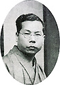 Undated - Miki Rofu (1889-1964) was a Japanese songwriter and poet during the Taisho and Showa periods of Japan. One fo the most popular song is 'Akatonbo (Red Dragonfly)'. (Photo by Kingendai Photo Library/AFLO)