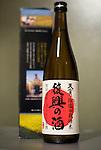 """A bottle of """"Fukko no Sake"""" (Recovery Sake) is displayed at Nakayu Sake Brewery in Kami Town, Miyagi Prefecture,  Japan on 02 Sept. 2012. Photographer: Robert Gilhooly"""