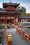 Hirabashi, flat bridge and Soribashi, arched bridge, leading to Kojima island with the Phoenix Hall, Ho-o-do of Byodo-in Buddhist temple in Uji, Kyoto Prefecture, Japan 2017