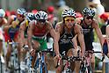 Yuichi Hosoda (JPN), SEPTEMBER 19, 2011 - Triathlon : Yuichi Hosoda of Japancompetes in the Elite men during the 2011 ITU World Championship Yokohama in Yokohama city, Kanagawa, Japan. (Photo by Yusuke Nakanishi/AFLO SPORT) [1090]