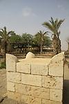 Israel, Negev, the Four Horned Altar Tel Beer Sheba