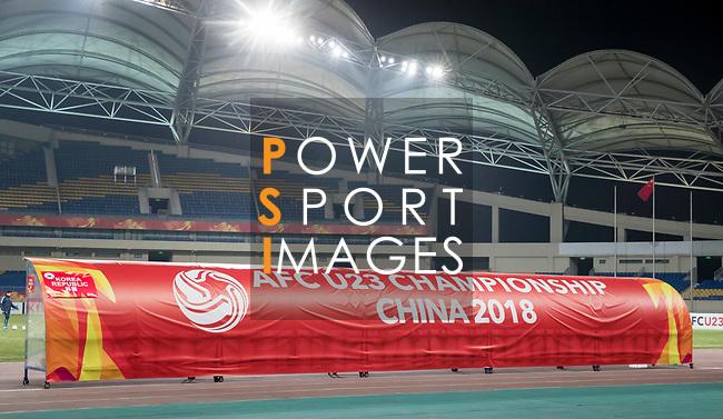 Uzbekistan vs South Korea during the AFC U23 Championship China 2018 Semi-finals match at Kunshan Stadium on 23 January 2018, in Kunshan, China. Photo by Yu Chun Christopher Wong / Power Sport Images