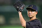 Norichika Aoki (JPN), <br /> MARCH 12, 2017 - WBC : <br /> 2017 World Baseball Classic <br /> Second Round Pool E Game <br /> between Japan 8-6 Netherlands <br /> at Tokyo Dome in Tokyo, Japan. <br /> (Photo by YUTAKA/AFLO SPORT)