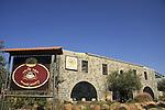 Golan Heights, Golan Olive Oil vistor center n Katzrin