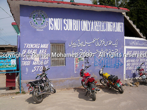 Kotli Boys High School, Kotli area, Azad Kashmir, Pakistan.