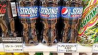 Pepsi Strong. Japan, 2016.