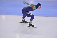 SPEED SKATING: SALT LAKE CITY: 21-11-2015, Utah Olympic Oval, ISU World Cup, 1500m Ladies, Marije Joling (NED), ©foto Martin de Jong