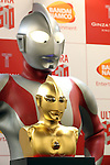 January 25, 2017, Tokyo, Japan - Japan's hero character Ultraman displays 110 million yen (1.1 million US dollars) pure gold made his bust statue, 30cm in height and weighing 11kg and produced by Japan's jeweler Tanaka Kikinzoku Jewelry in Tokyo on Wednesday, January 25, 2017. Tanaka Kikinzoku Jewelry also produced Ultraman medal set priced 1 million yen and plate priced 500,000 yen to celebrate Ultrman's 50th anniversary.   (Photo by Yoshio Tsunoda/AFLO) LWX -ytd-