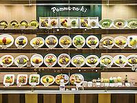 Plastic Food on Display Outside Pomme-no-ki at Granduo in Ota, Japan 2014.