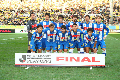Montedio Yamagata team group line-up,<br /> DECEMBER 7, 2014 - Football / Soccer :<br /> 2014 J.League Road to J1 Play-offs Final match between JEF United Ichihara Chiba 0-1 Montedio Yamagata at Ajinomoto Stadium in Tokyo, Japan. (Photo by Kenzaburo Matsuoka/AFLO)