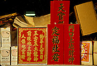 Chinese products in window, Chinatown, Honolulu, Oahu