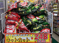 KitKat chocolate piles up in the basket in the shop in Tokyo, Japan