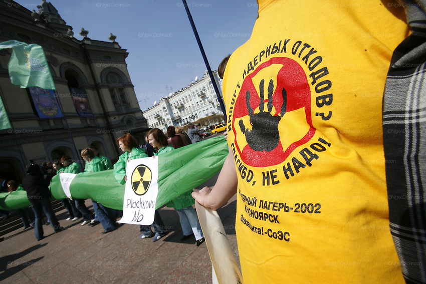 RADIOACTIVITY  CHERNOBYL, Kiev Ukraine. Protest against the IAEA, Chernobyl conference at opening at Opera in Kiev, 24th April 2006. The International Atomic  Energy Agency, and the  UN, United Nations Development  Programme, UNDP, by environmental groups including Greenpeace, who dispute the scientific findings of the governmental organisations especially with  regard to the health statistics and numbers of people affected by Radiation after the Chernobyl disaster, 20th Anniversary of the Chernobyl reactor disaster which has left areas unusable by humankind for thousanbds of years in Berlarus and Ukraine.
