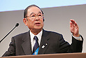 Toyota Motor Corporation Chairman at Tokyo 2020 bid Committee