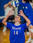 27 October 2013: Yeshiva University Maccabee Setter Emily Rohan, a Sophomore from Dallas, Texas, warms up prior to a game against the College of Mount Saint Vincent Dolphins at the College of Mount Saint Vincent in Riverdale, NY. The Dolphins defeated the Maccabees 3-0 in NCAA women's volleyball play. Mandatory Credit: Ed Wolfstein Photo *** RAW (NEF) Image File Available ***