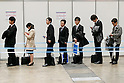 Job fair at Makuhari Messe