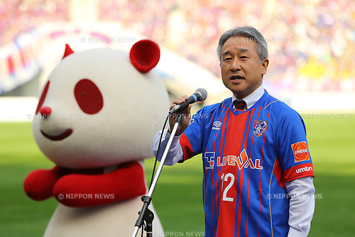 (R-L) Takaaki Nishii, AjiPanda, OCTOBER 24, 2015 - Football / Soccer : Ajinomoto Co., Inc. President and CEO Takaaki Nishii speaks before the 2015 J1 League 2nd stage match between F.C.Tokyo 3-4 Urawa Red Diamonds at Ajinomoto Stadium in Tokyo, Japan. (Photo by AFLO)