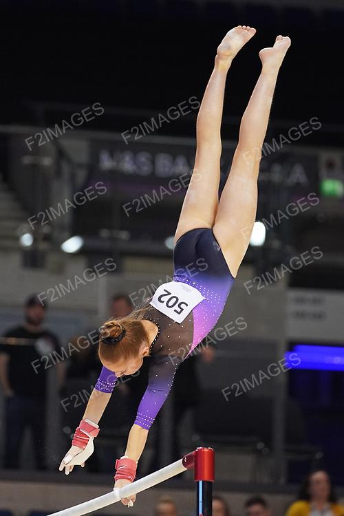 British Championships 2019.Women's espoir all-around and Men's under 12 all-around