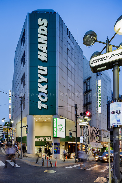 Tokyo, May 11 2015 - Tokyu Hands shop in the Shibuya area.
