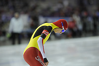 SCHAATSEN: CALGARY: Olympic Oval, 08-11-2013, Essent ISU World Cup, 1500m, Bart Swings (BEL), ©foto Martin de Jong